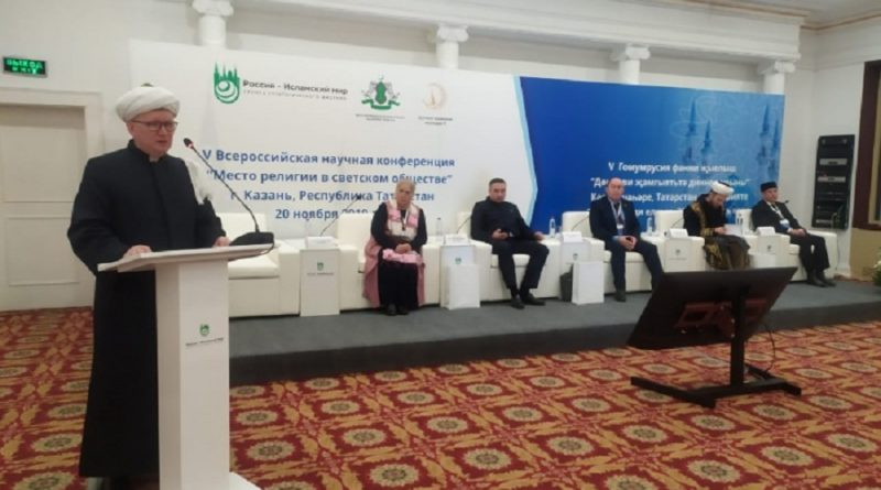 В Казани стартовала Общероссийская конференция «Место религии в светском обществе»