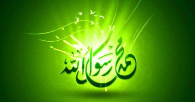Намаз, который пропустил Пророк ﷺ
