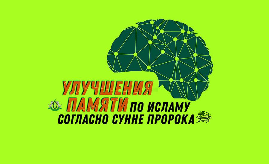 Намаз по Сунне | ВКонтакте | 547x900