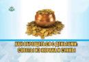 Как обращаться с деньгами: советы из Корана и сунны