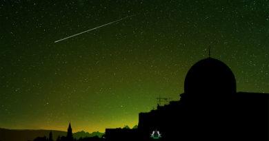 Где находится камень, с которого Пророк ﷺ вознёсся на небо?