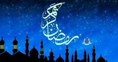 40 достоверных хадисов о посте