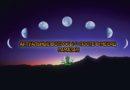 Актуальные вопросы о посте в месяц Рамазан