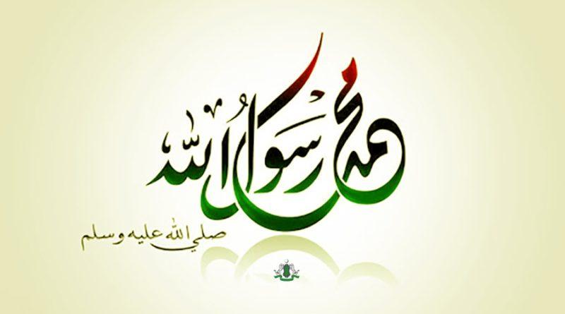 7 дейсвтий, которые являются доказательством вашей любви к Пророку (ﷺ)