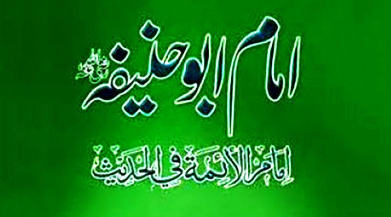 О щедрости имама Абу Ханифы