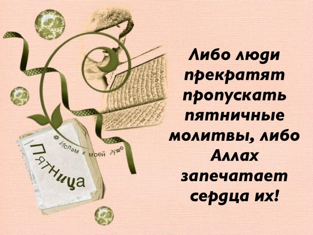 pyatnisa_3