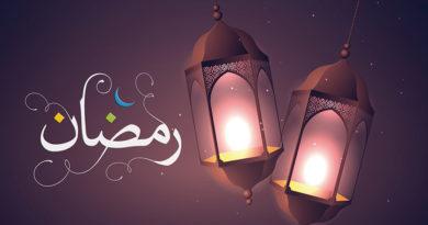 Как получить максимальную пользу от Рамадана