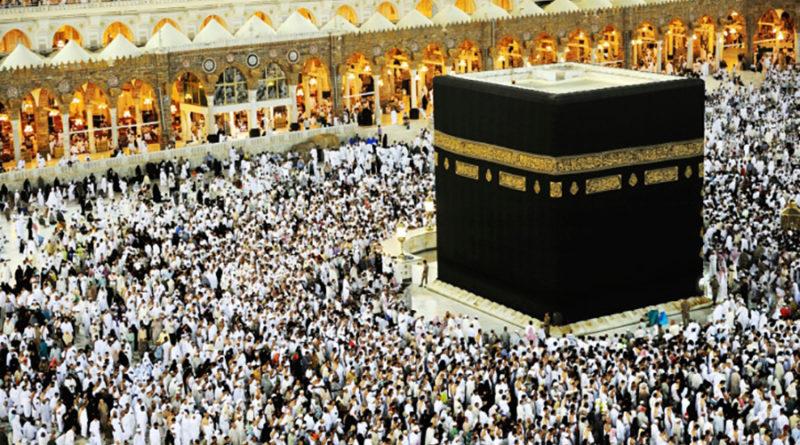 Достоинство паломничества-хаджа