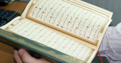 Аллах простит грехи умершего, если его родственник сделает это