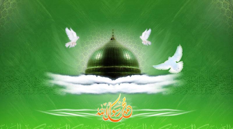 Милость Аллаха