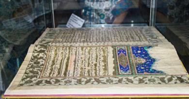 1000-летний рукописный Коран представлен в Вашингтоне