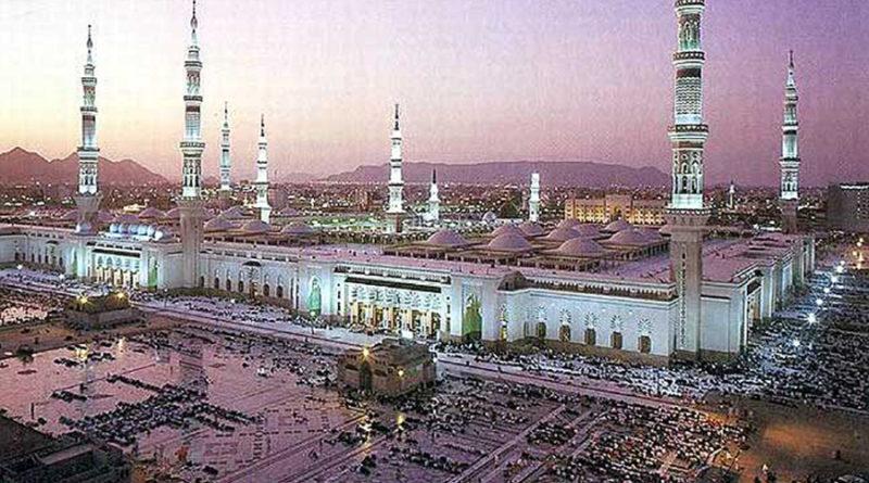 Почему пророк переименовал Ясриб в Медину?