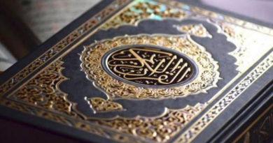 Коран признан самой популярной книгой в мире