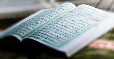 Толкование аята 159, суры «аль-А'раф»