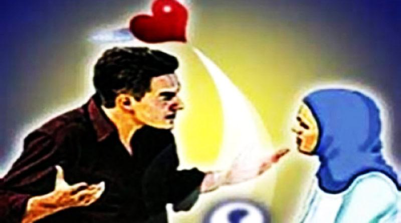 Любовь и ревность