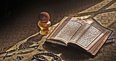 История Имама Шафии (да смилостивится над ним Аллах)