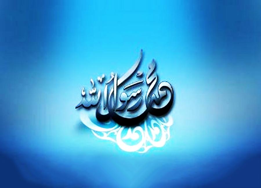 Пророк Мухаммад (ﷺ) и его методика обучения наукам