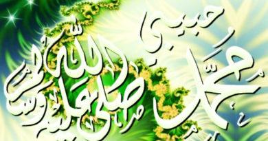 Рассказ Аминат о рождении Пророка (салляллаху аляйхи васаллям)