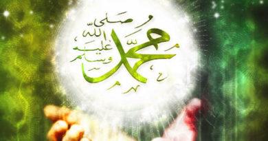 Дуа, которую часто повторял пророк Мухаммад ﷺ