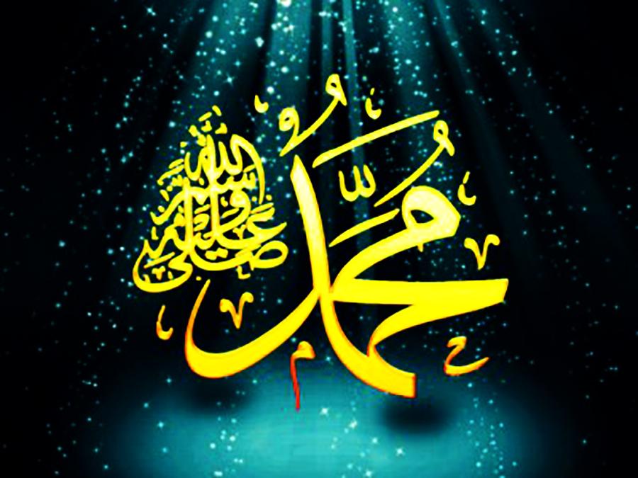 Жёны Пророка. Хадиджа.