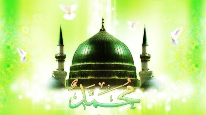 Рассказывайте детям о Пророке Мухаммаде ﷺ