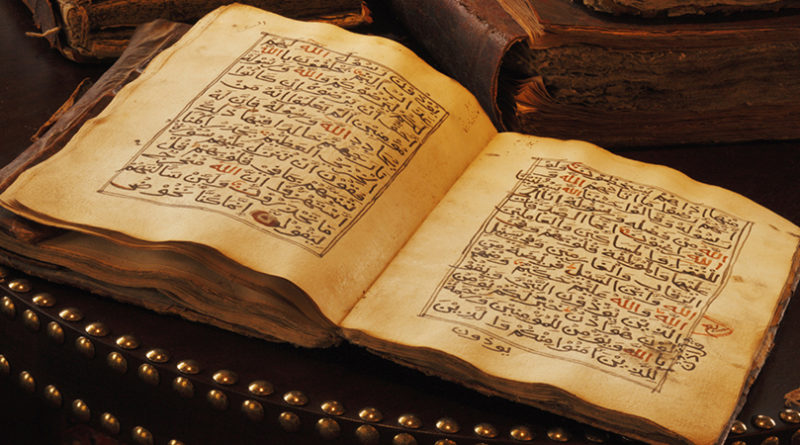 В Татарстане откроется музей Корана