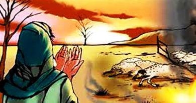 Испытания пророка Аюба (мир ему)