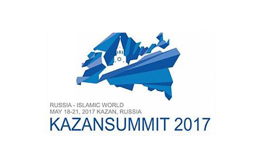 В Казани пройдёт крупнейшая выставка халяльной продукции