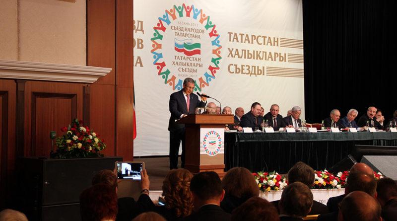 В Казани состоялся III съезд народов Татарстана