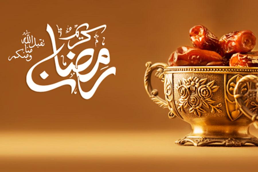 Как вести себя в месяце Рамадан?