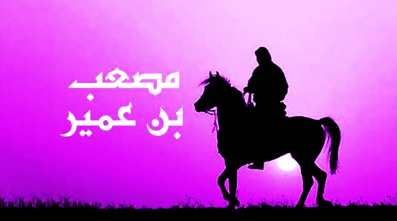 Мусаб ибн Умайр — самый богатый юноша