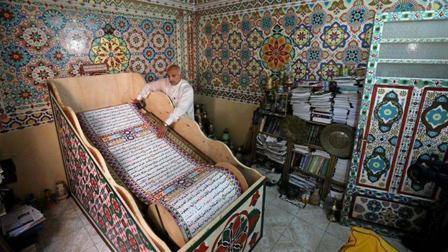 Самый большой в мире рукописный Коран