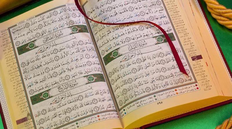 Коран-хафиз: Как начать заучивать суры Корана?
