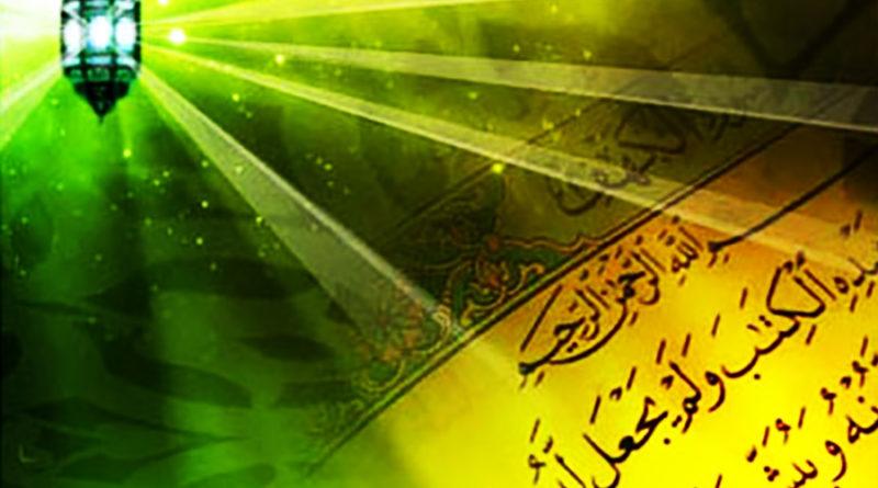 Имена пророков, упомянутых в Коране