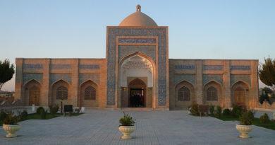 Шейх Бахауддин Накшбанди
