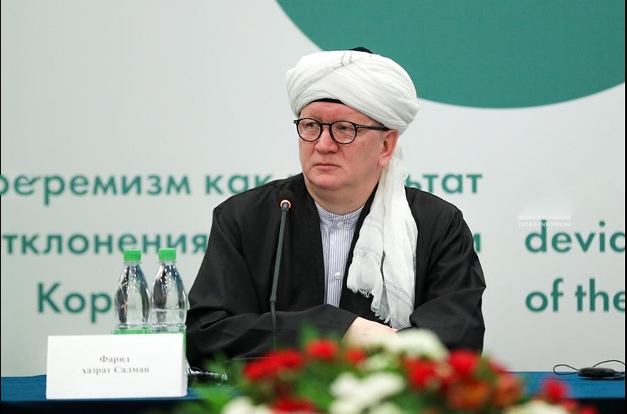 vystuplenie-direktora-centra-issledovanij-svyashhennogo-korana-i-prechistoj-sunny-rt-farida-xazrata-salmana-na-iii-mezhdunarodnoj-islamskoj-konferencii