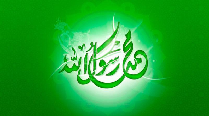 Факты о Пророке ﷺ, неизвестные большинству немусульман