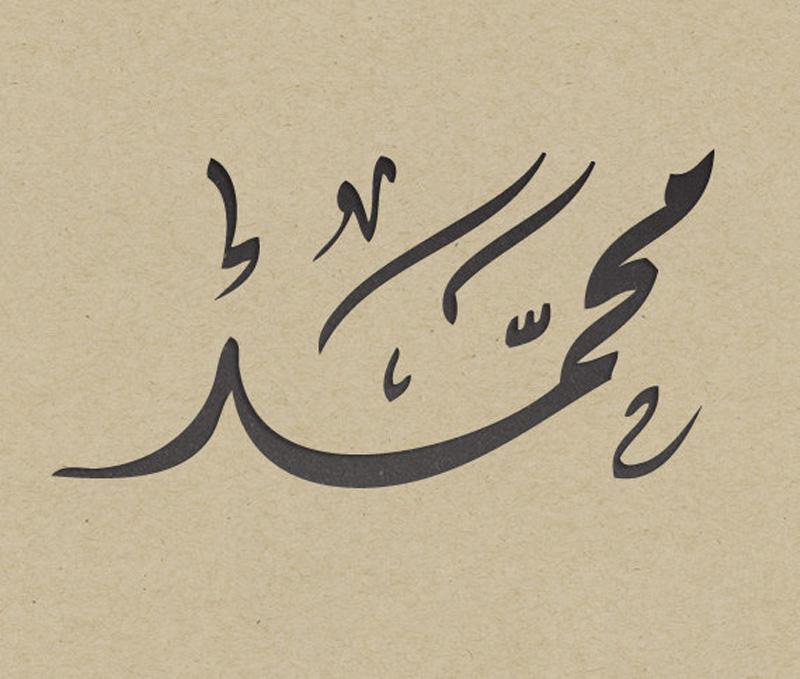 Сколько имён было у Пророка Мухаммада ﷺ?