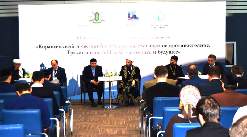 В Казани проходит III Общероссийской конференции «Коранический и светский взгляд на идеологическое противостояние»