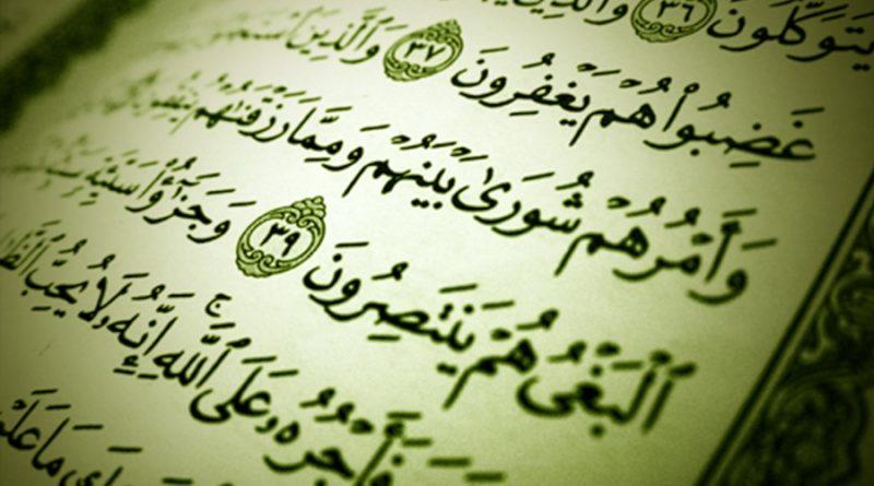 Узбекистан готовится к международному фестивалю Корана