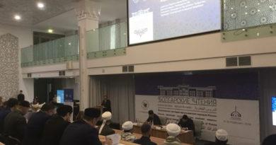 Более ста ученых-исламоведов России и зарубежных стран приехали в Татарстан на Болгарские чтения