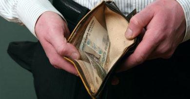 Дуа от финансовых трудностей
