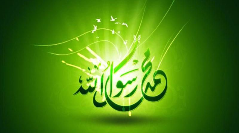 3 вещи, которые запрещал делать Пророк Мухаммад (ﷺ)