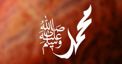Эти дуа Пророк ﷺ произносил чаще всего