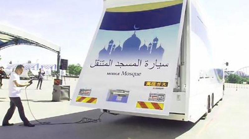 Уникальная мечеть на колесах появится в Японии к Олимпиаде