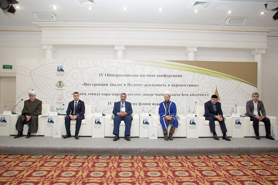 """Конференция """"Внутренний диалог в Исламе"""": """"разлад мусульман приводит к возникновению ереси"""""""