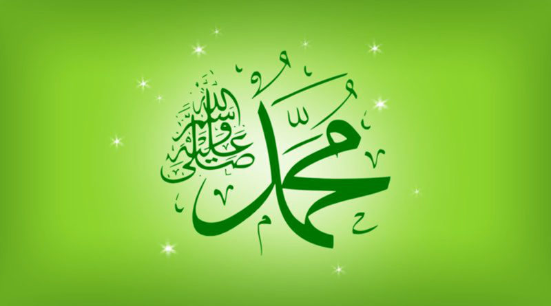Хадисы Пророка Мухаммада (ﷺ)