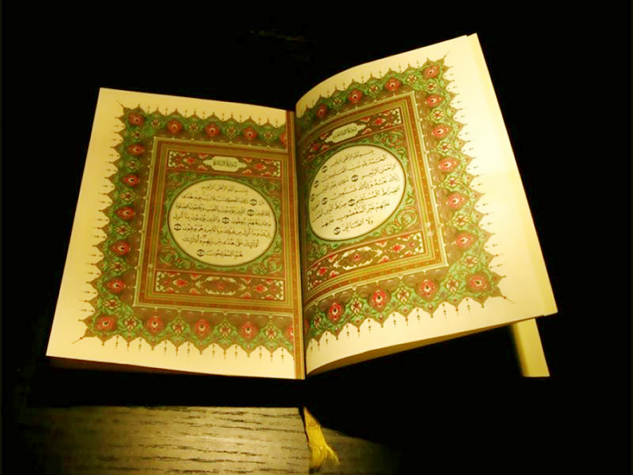 Ты тоже можешь выучить Коран наизусть!