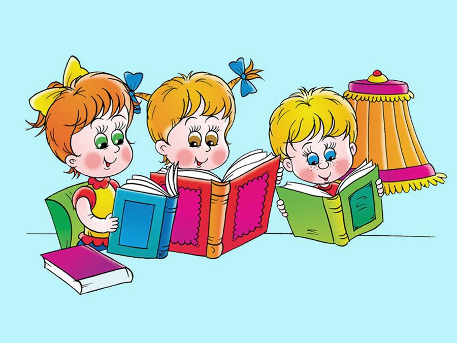 Как привить ребёнку любовь к чтению?