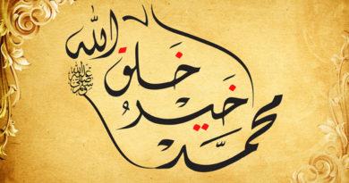 4 беды, защиты от которых Пророк ﷺ просил в намазе